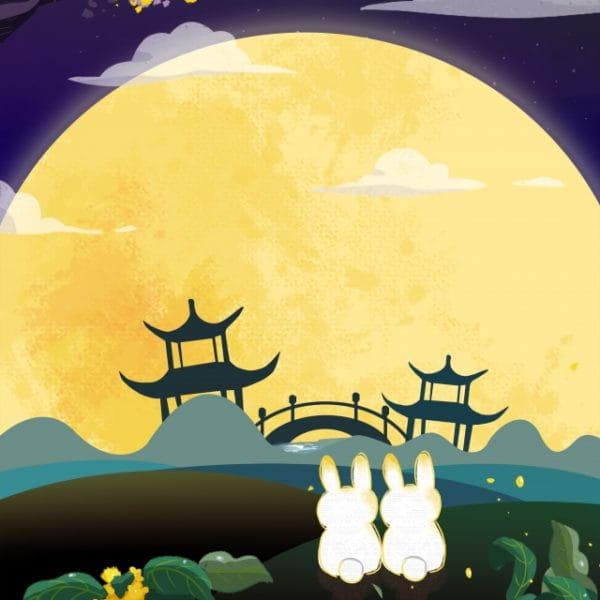 Mid Festival Moon Rabbit Rabbit Illustration